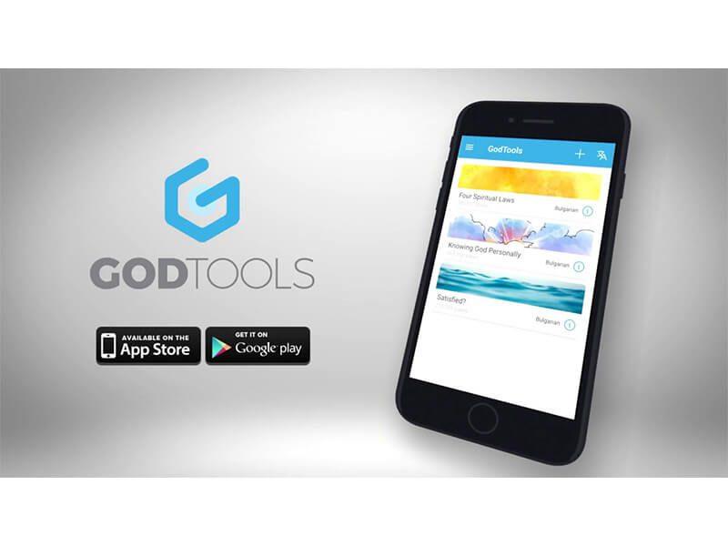 GodTools2
